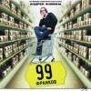 """Фильм """"99 франков (99 francs)"""""""