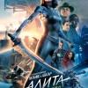 Фильм «Алита: Боевой ангел (Alita: Battle Angel)»