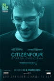 "Фильм ""Citizenfour: Правда Сноудена (Citizenfour)"""