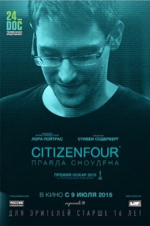Citizenfour: Правда Сноудена (Citizenfour)