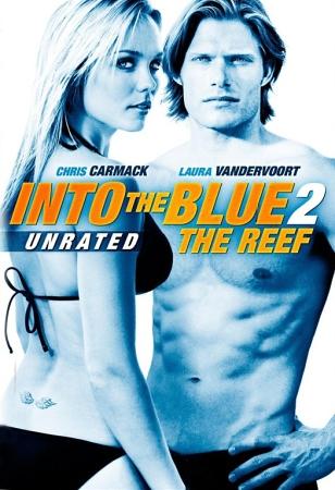 Добро пожаловать в рай! 2 (Into the Blue 2: The Reef)
