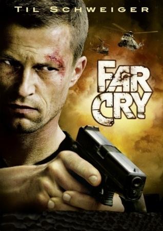 Фар Край (Far Cry)
