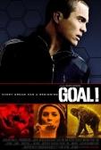 """Фильм """"Гол! (Goal!)"""""""