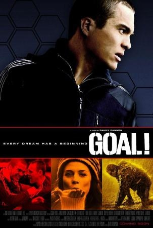 Гол! (Goal!)