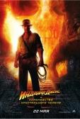 """Фильм """"Индиана Джонс и Королевство Хрустального Черепа (Indiana Jones and the Kingdom of the Crystal Skull)"""""""
