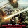 """Фильм """"Инопланетное вторжение: Битва за Лос-Анджелес (Battle: Los Angeles)"""""""