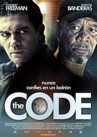 Код (The Code)