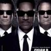 """Фильм """"Люди в черном 3 (Men in Black III)"""""""