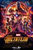 """Фильм """"Мстители: Война бесконечности (Avengers: Infinity War)"""""""