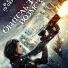 Обитель зла: Возмездие (Resident Evil: Retribution)