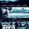 """Фильм """"Операция «Арго» (Argo)"""""""