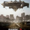 "Фильм ""Район №9 (District 9)"""
