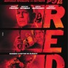 РЭД (Red)