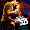 "Фильм ""Шаг вперед 3 (Step Up 3-D)"""
