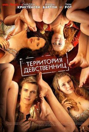 Фильм «Территория девственниц (Virgin Territory)»