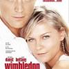 Уимблдон (Wimbledon)