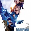 "Фильм ""Валериан и город тысячи планет (Valerian and the City of a Thousand Planets)"""