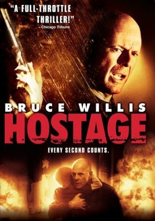 Заложник (Hostage)