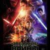 """Фильм """"Звёздные войны: Пробуждение силы (Star Wars: The Force Awakens)"""""""