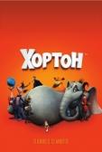 """Мультфильм """"Хортон (Horton Hears a Who!)"""""""