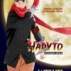 Наруто: Последний фильм (The Last: Naruto the Movie)