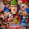 "Мультфильм ""Шерлок Гномс (Sherlock Gnomes)"""