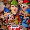 Шерлок Гномс (Sherlock Gnomes)