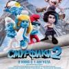 """Мультфильм """"Смурфики 2 (The Smurfs 2)"""""""