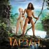 Тарзан (Tarzan)